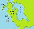 Ikeshima Nagasaki.png