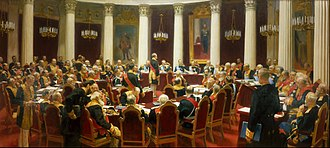 State Council (Russian Empire) - The centenary session of the State Council in the Marie Palace on May 7, 1901, is represented on Ilya Repin's huge canvas (detail shown), now exhibited in the Russian Museum.