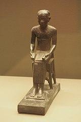 Imhotep-MAHG 27858
