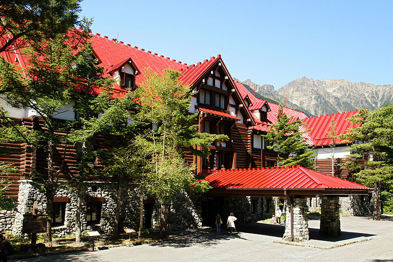File:Imperial Hotel Kamikochi01n3200.jpg
