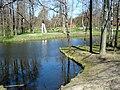 In Park - panoramio - ---=XEON=---.jpg
