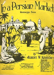 Cover sheet, signed by Ketèlbey, featuring an image of an Arabian market, with a mosque and minarets beyond
