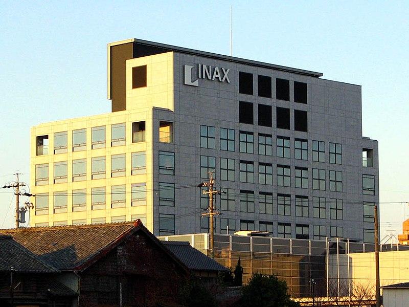 Inax-office.jpg