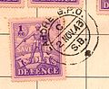 India defence savings stamp 1943.jpg