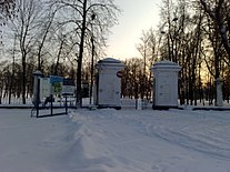 Input-in-the-rostov-park.jpg