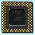 Intel Pentium MMX 166 Ceramic Back.jpg