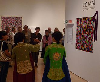 International Quilt Study Center & Museum - Image: International Quilt Study Center & Museum Pojagi Exhibition
