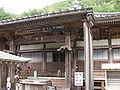 Iozan-okuboji-daishido.JPG