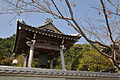 Iozan Kiyotakiji 09.jpg
