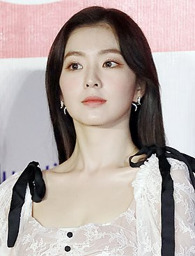 Irene Bae at Asia Artist Awards on November 26, 2019 02.jpg
