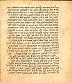 Isaac ben Melchizedek Commentary - 2.jpg