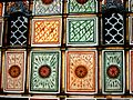 Islamic religious buildings 135.JPG
