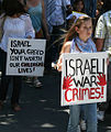 Israel your greed isn't worth our children's lives.jpg