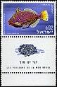 Israeli stamps 1963 - Sea fish - Balistapus Undulatus.jpg