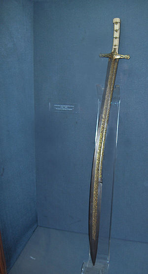 Classical Age of the Ottoman Empire - Sword of Mehmed II