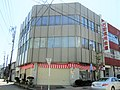 Isurugi Shinkin Bank Chuo Branch.jpg