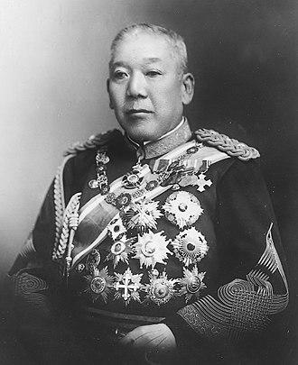 Ōyama Iwao - Image: Iwao Oyama 2 (cropped)