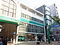 Iyo Bank Kōbe Branch.jpg