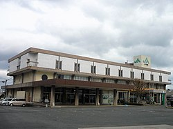 JA Itoshima Head Office & Maebaru Branch.jpg