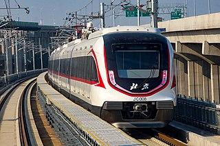 Daxing Airport Express Railway line of Beijing Subway