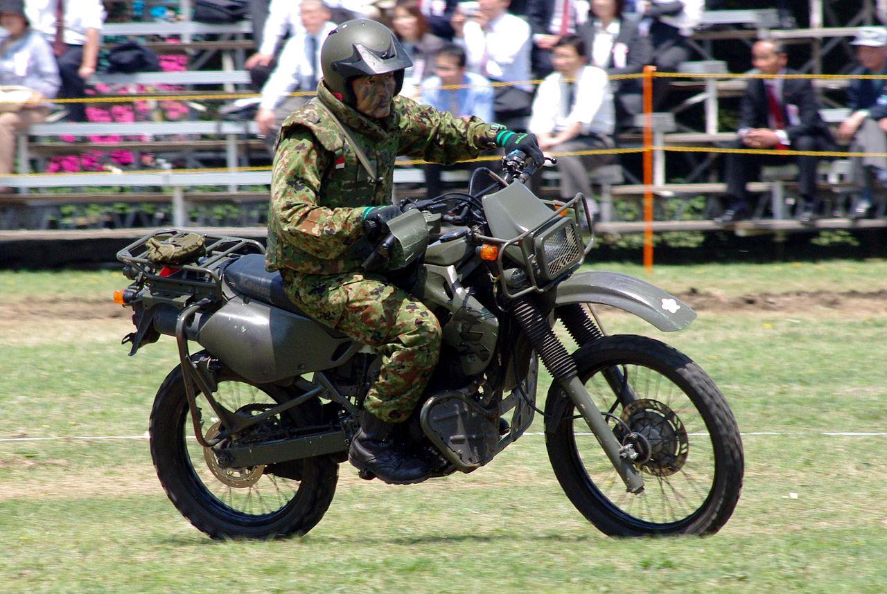 Kawasaki Klx A