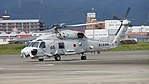 JMSDF SH-60J(8265) taxing at Tokushima Air Base September 30, 2017 01.jpg