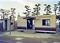 JNR minoura station 1984 2.jpg