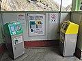 JR-Jokoji-simple-ticket-gate.jpg