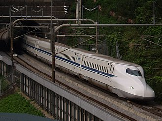 Central Japan Railway Company - JR Central N700 Series Shinkansen Nozomi train