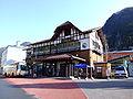 JRE-okutama-station.jpg
