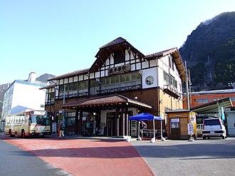 Okutama, Tokyo - Okutama Station