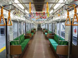 205 series - Interior of a Keiyo Line 205-0 series 4-door car in June 2008