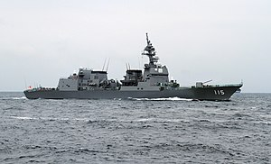 JS Akizuki in the Sagami Bay during the SDF Fleet Review 2012, -14 Oct. 2012 a.jpg