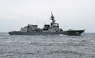 Destroyer - Japan Maritime Self-Defense Force Akizuki