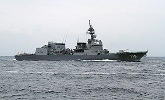 Destroyer - Japan Maritime Self-Defense Force Akizuki