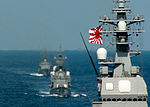 JS Ise, Haruyuki and Abukuma in the East China Sea after Keen Sword 2013, -16 Nov. 2012 b.jpg