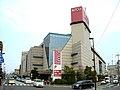 JUSCO City Nishi-Otsu.JPG