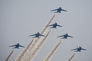 Japan air self defense force Kawasaki T-4 Blue Impulse RJAH Swan Low-pass.JPG