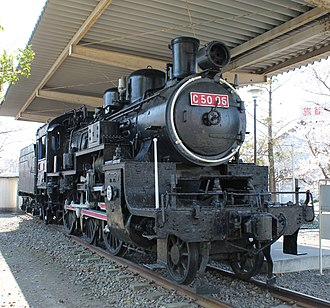 JNR Class C50 - Image: Japanese national railways C50 96 20120404