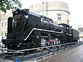 Japanese-national-railways-D51-231-20110630.jpg