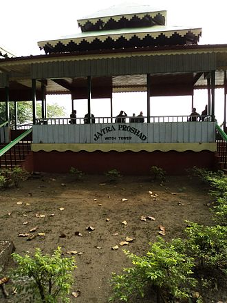Gorumara National Park - Jatraprosad Watch Tower