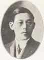 Jirouemon Enomoto.png