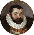 Johann Casimir of the Palatinate-Simmern.jpg