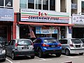 Joy Convenience Store.jpg