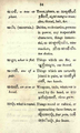 Judson Grammatical Notices 0034.png