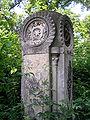 Juedischer Friedhof Waehring - Stele.jpg