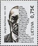 Jurgis Mačiūnas 2016 stamp of Lithuania.jpg