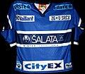 KHL Medvescak dres Salata 190110 2.jpg