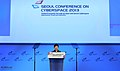 KOCIS Korea President Park Cyberspace 01 (10436241863).jpg