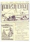 Kajawen 60 1928-07-28.pdf